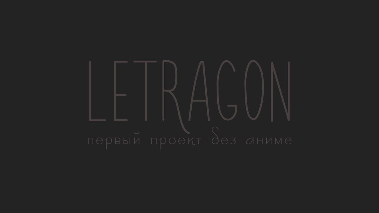 meta_let.png